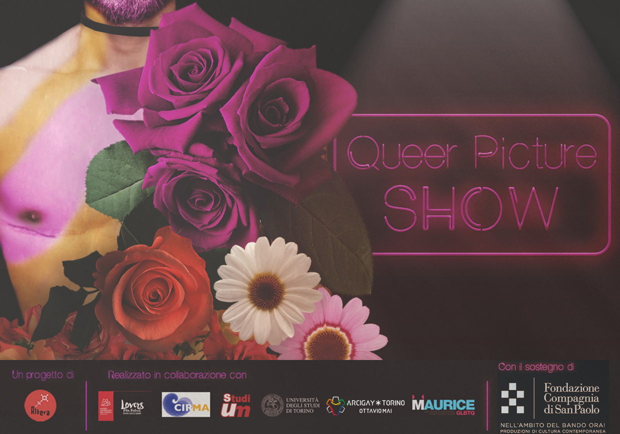 Queer Picture Show